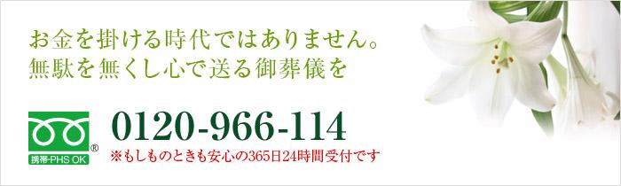 banner_77